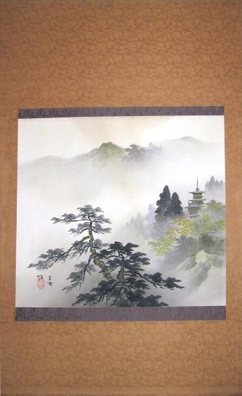 Oriental Art, Asian Scroll After Restoration